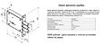 Цербер СК-675В схема.png