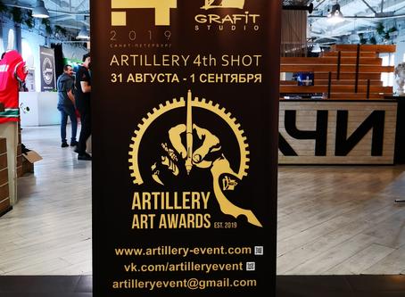 SUPER COOL! Artillery 4th Art Festival!