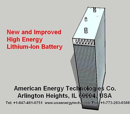 7AH-battery3.jpg