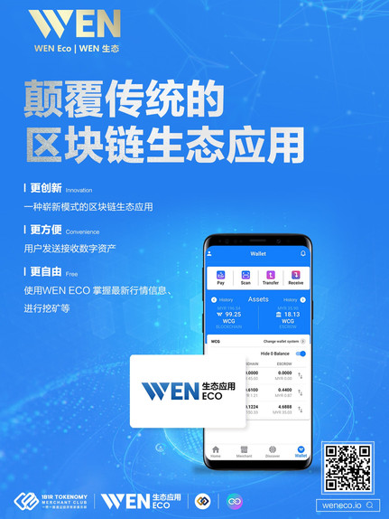 WENECO_edited.jpg