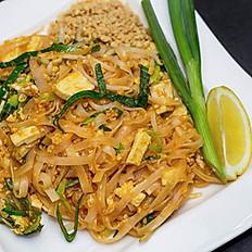 39. Pad Thai ผัดไทย