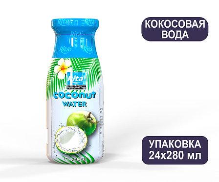 Упаковка Кокосовая вода RITA. Стекло. 280 мл