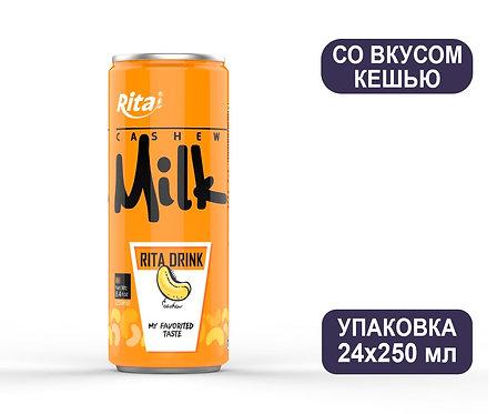 Упаковка Ореховый напиток RITA со вкусом Кешью. Ж/б. 250 мл