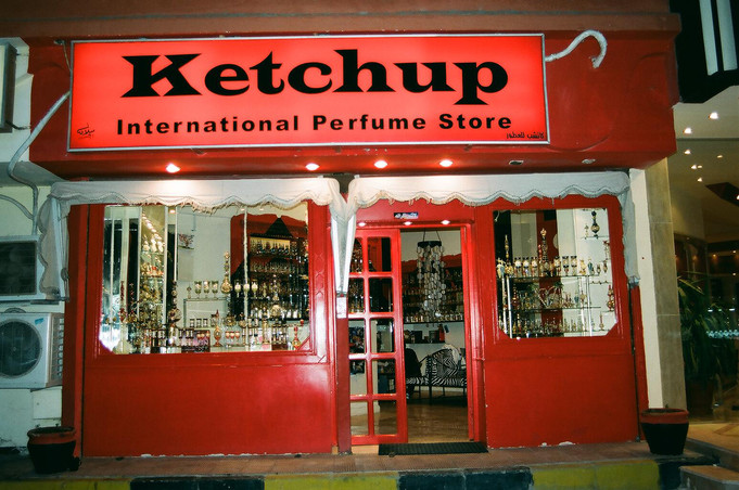 The scent of Ketchup