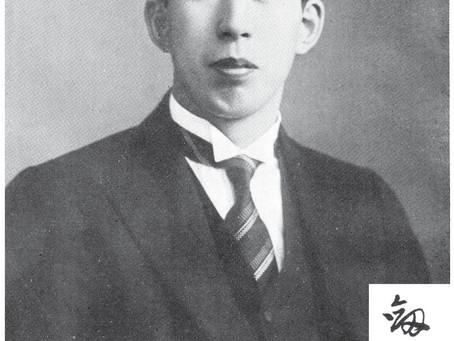 IL DOJO KUN JUKAJO – LE DIECI REGOLE DEL DOJO di Noma Hisashi