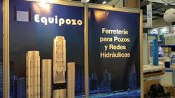 Aneas_Equipozo_3