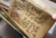 CTY-RAREBOOKxx-armenian-bible.jpg