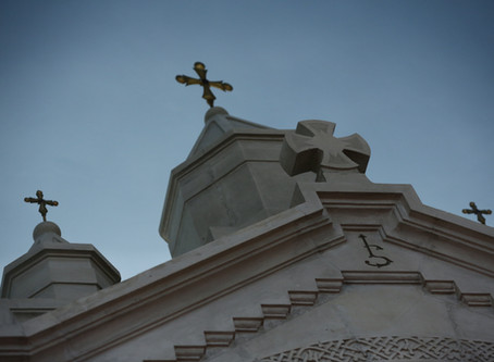 What is the Է on the Holy Altar?