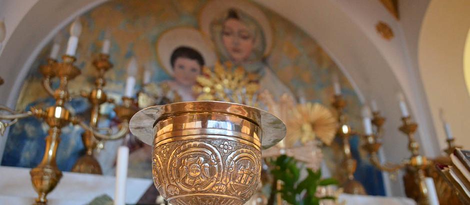 ♰ Holy Communion                                Սուրբ Հաղորդութիւն