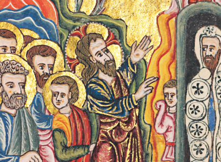 The Commemoration of the Raising of Lazarus in the Church of the Armenians