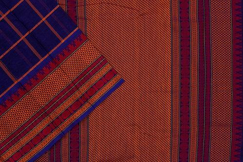 Pure cotton SS1990