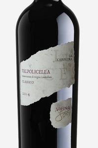 Brand named wine.
