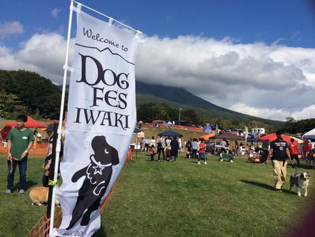 DOG FES IWAKI に参加しました♪^^