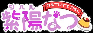 natsu-fixed.png