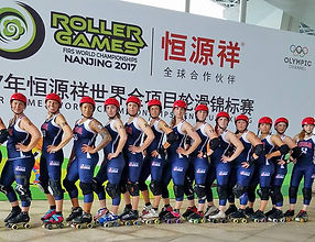 Official Roller Derby Numbers for Team USA Roller Derby!