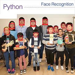 AI-Python-Face-Recognition-1400x1400.jpg