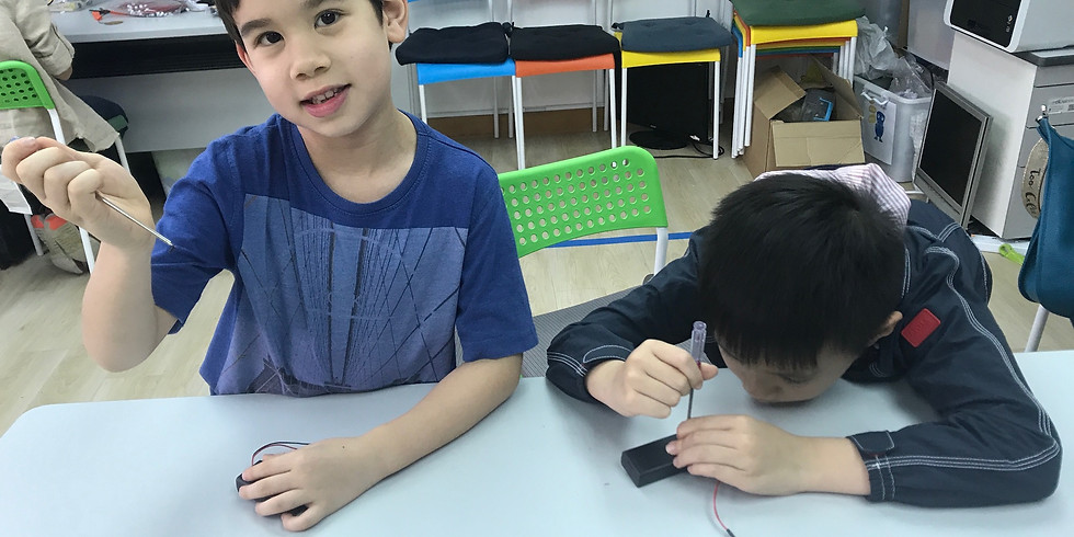 Trial For Young Maker Program (Level 1) (Age 6-8)
