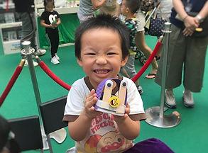 Kids_HoldingRobot_Fotor1.jpg