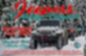 ACJeep_Holiday_2.png