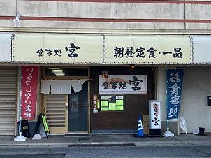 丸果石川中央青果/岡嶋さん(後半)