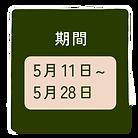 アートボード 39.png