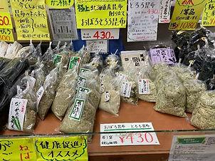 なんぼ商店/南保さん