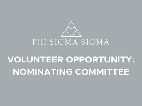 Volunteer Opportunity: Nominating Committee