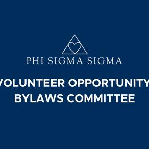 Volunteer Opportunity: Bylaws Committee