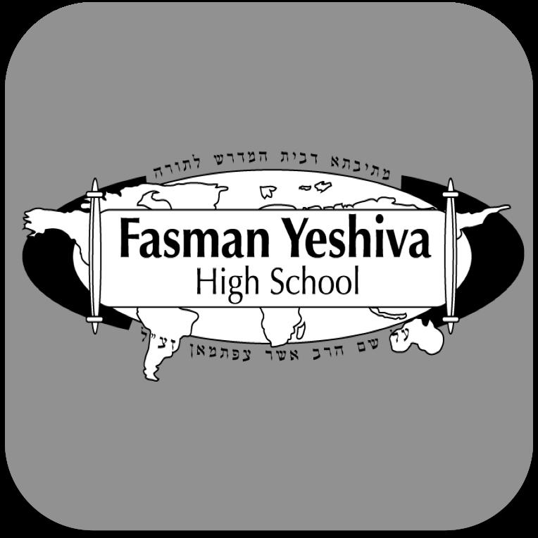 #10 Fasman Yeshiva High School