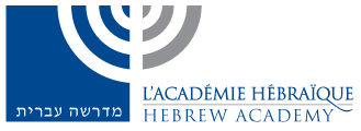 #19 Hebrew Academy of Montreal (Cote St-Luc, QC)