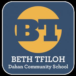 #12 Beth Tfiloh Dahan Community School