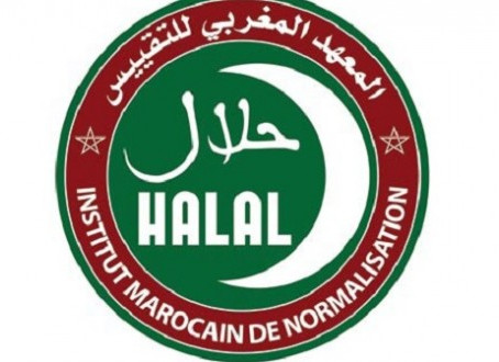 Halal certification from IMANOR