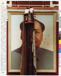Mao Defaced