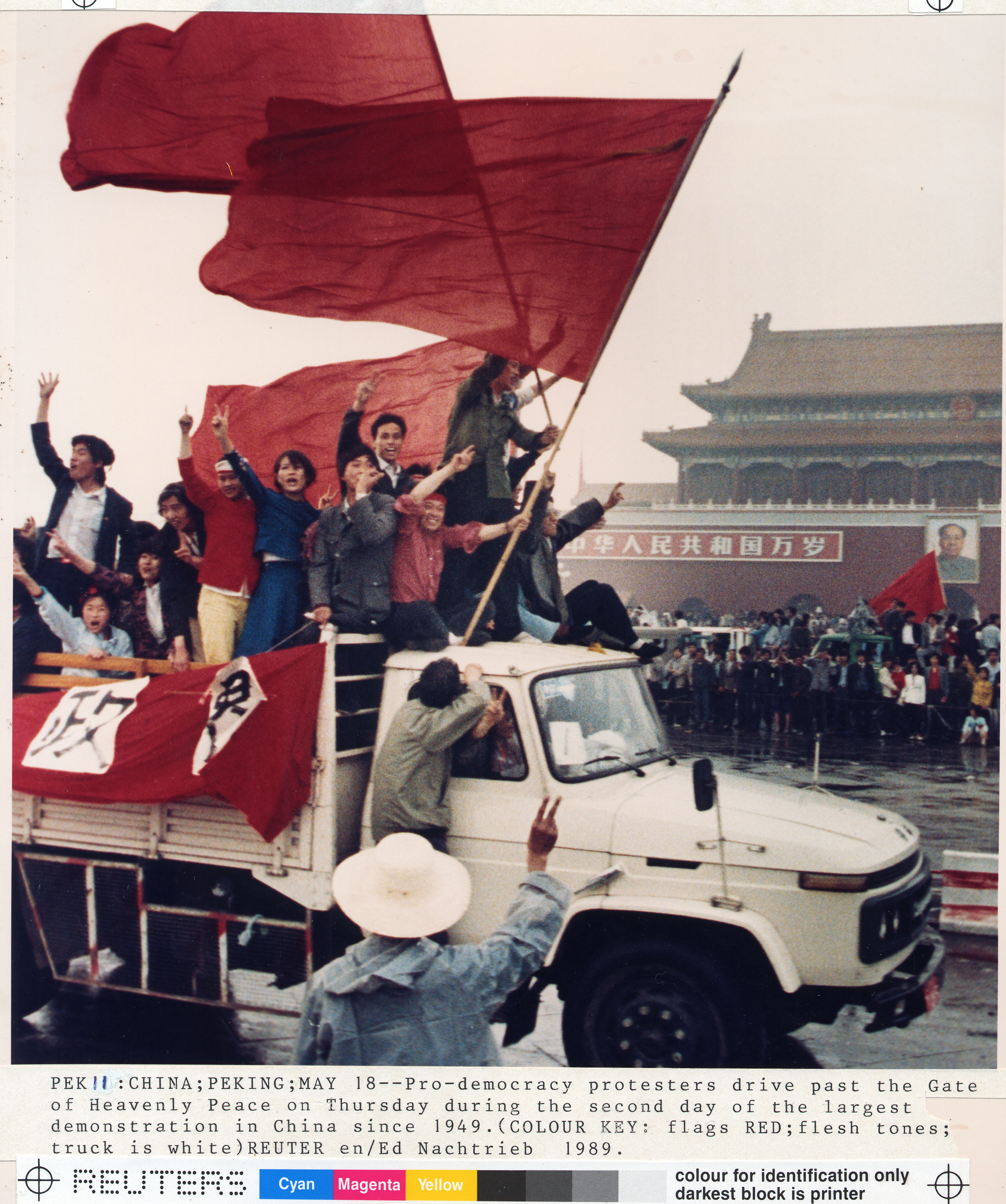 Protesters on Tiananmen