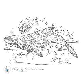 flying-whale.jpg