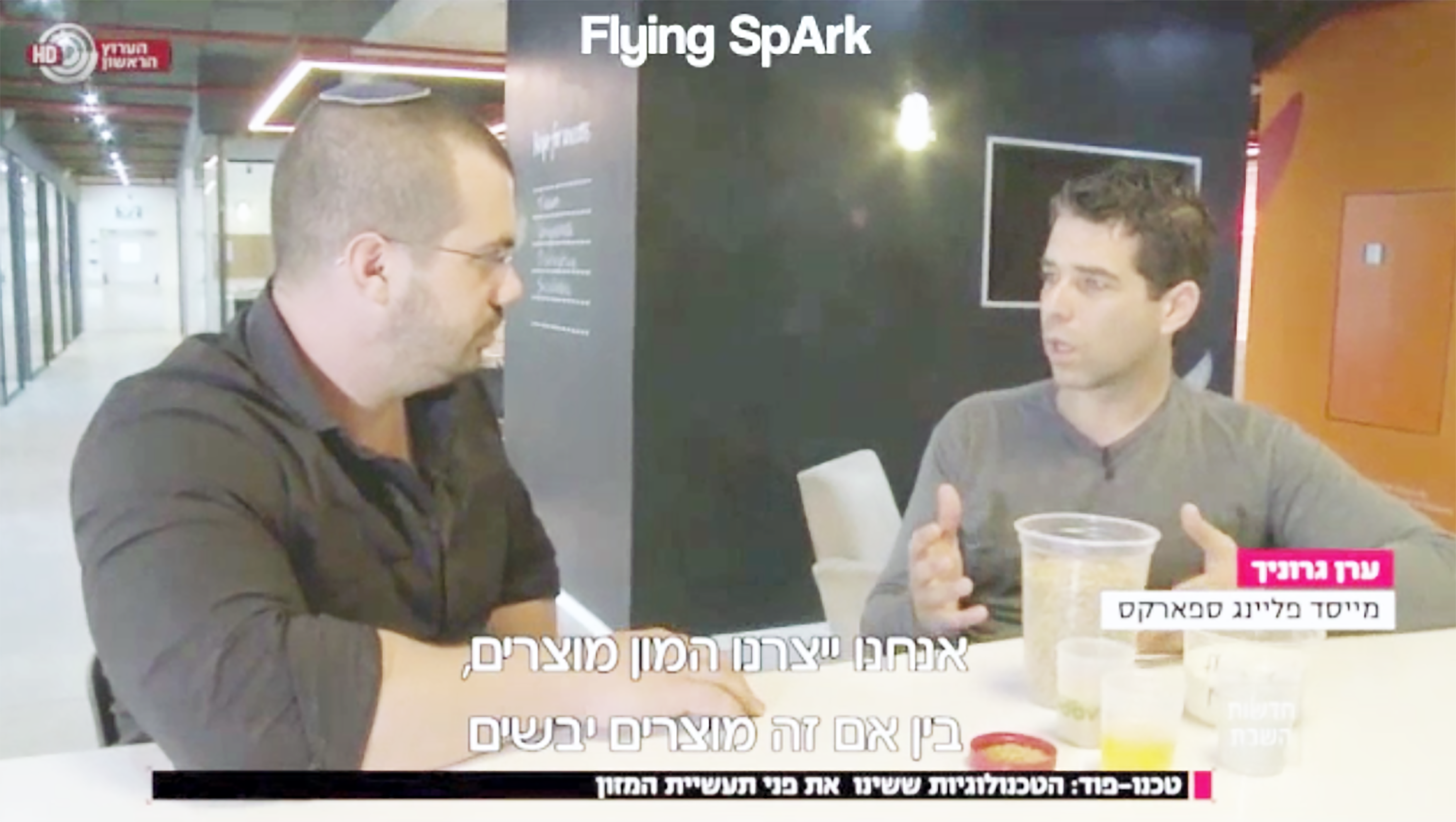 Flying SpArk in the News