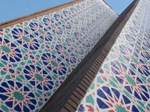 Sponsor a Tile - INNER TILE