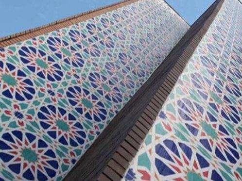 Sponsor a Tile - OUTER TILE