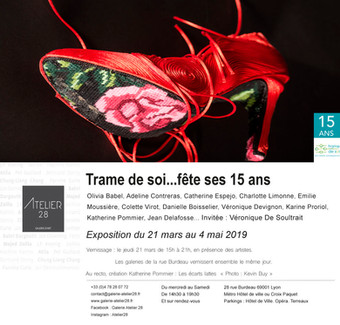 exposition 15 ans_Trame de soi_Atelier 2