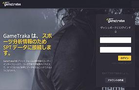gametraka.jpg