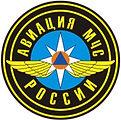 aviation_mchs_emb.jpg