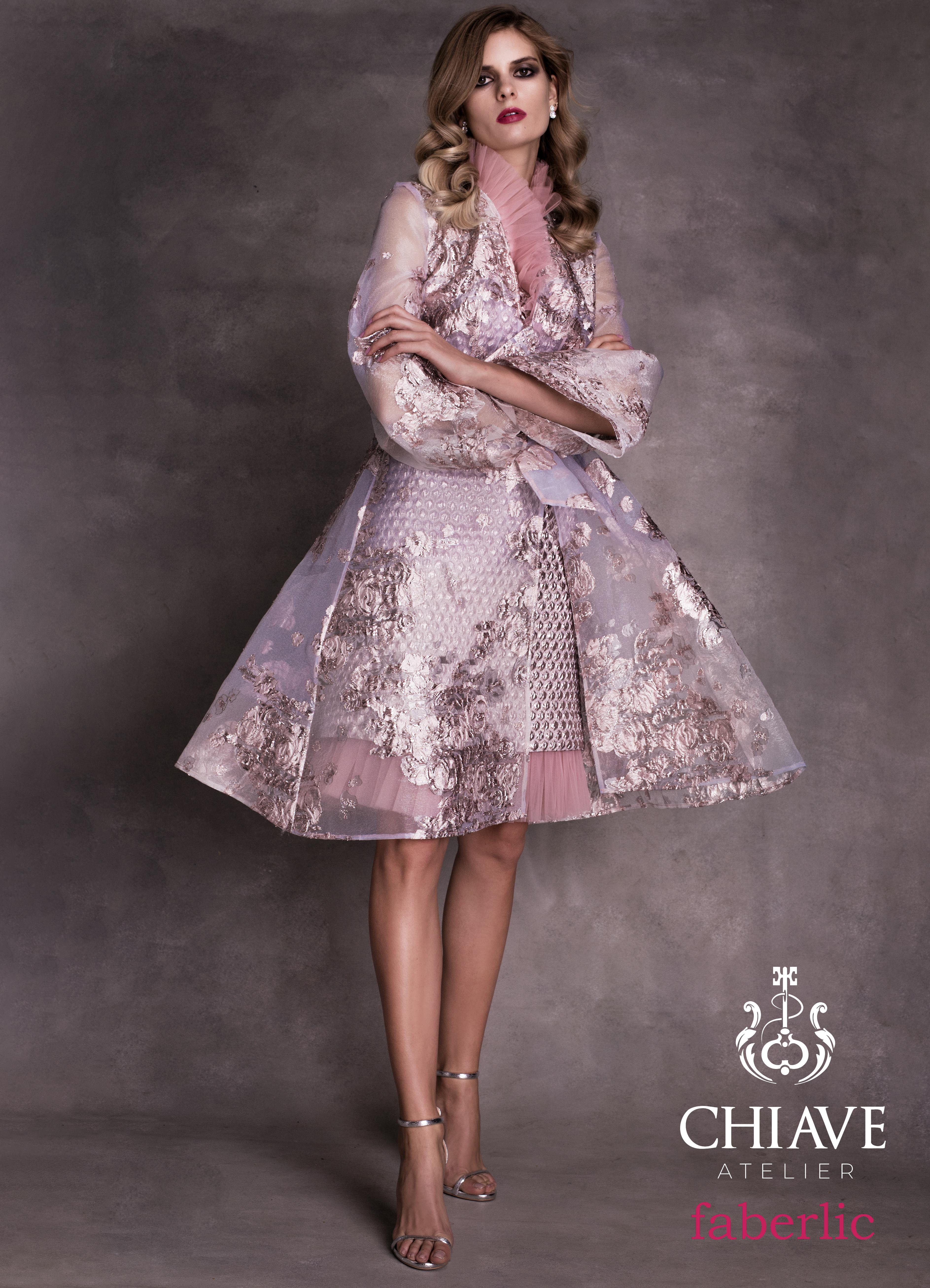 Ателье Къявэ платья Москва