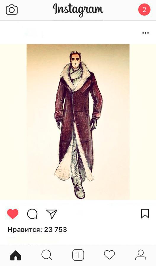 Ателье пошив пальто Москва