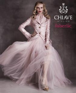 Ателье Chiave премиум класса