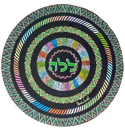 Mandala Anjo Lelahel -  Nascidos em 11 de janeiro