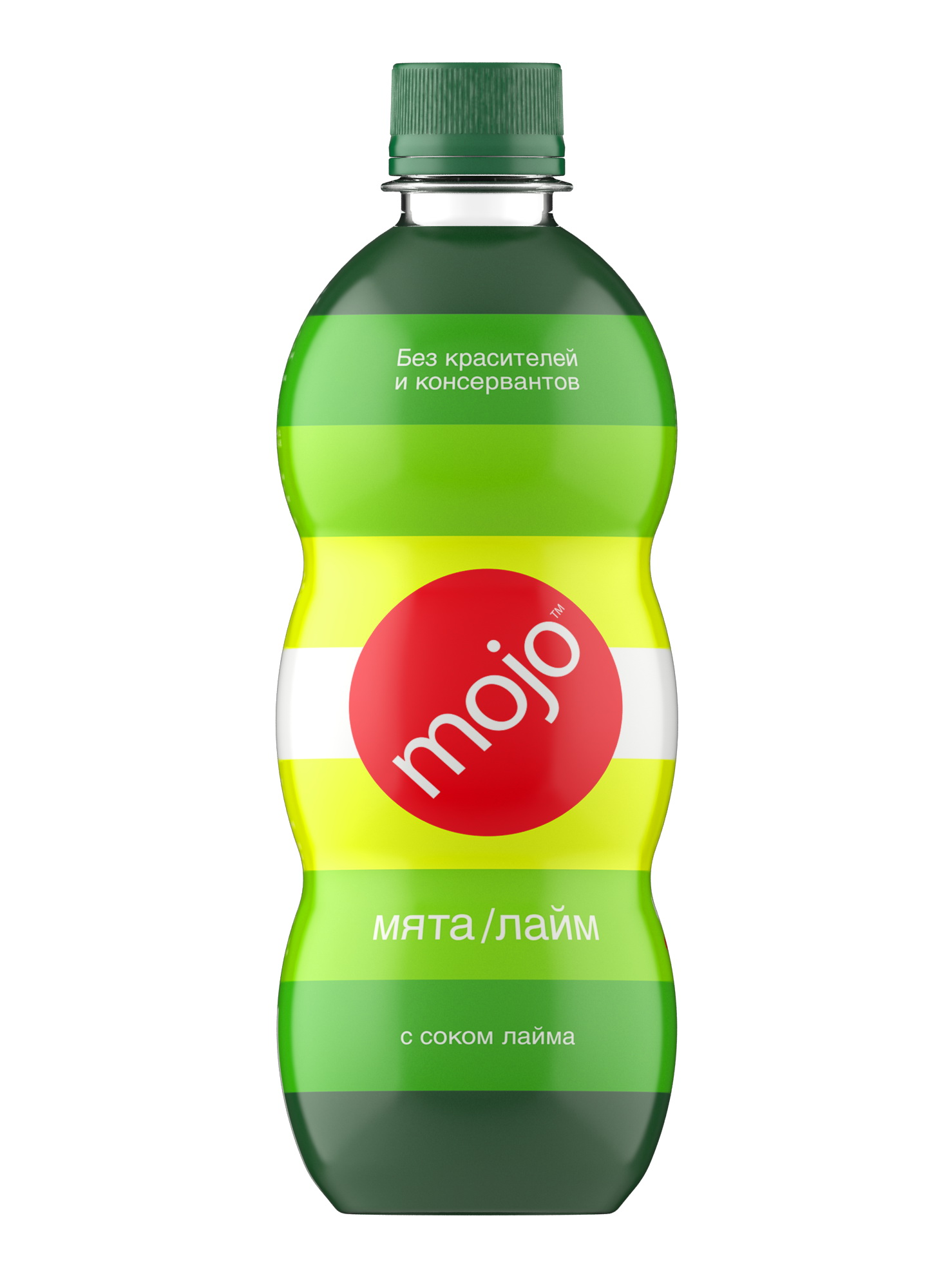 mojo - Botella PET