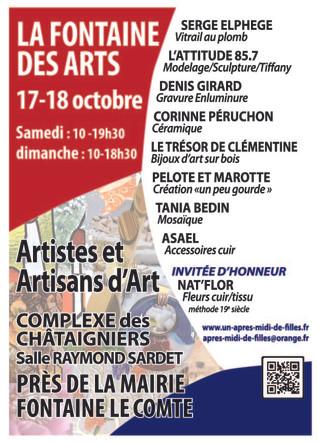 Exposition FONTAINE DES ARTS