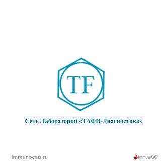 ТАФИ-ДИАГНОСТИКА