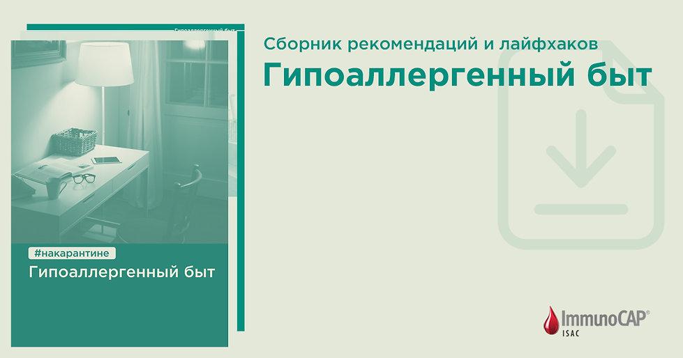 сайт_фб.jpg