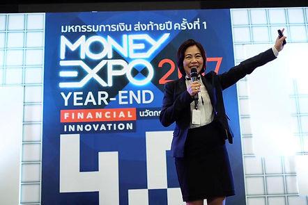 moneyexpo.jpg